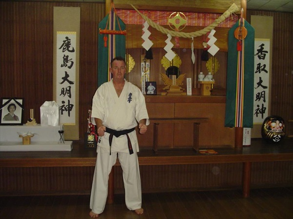 Nomination to Kancho IBK for Kyokushin Karate Hanshi Jan de Bruin